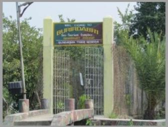 BURIRDABRI WATCH TOWER