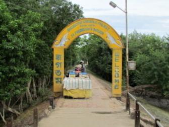 BHAGABATPUR CROCODILE PROJECT