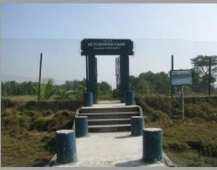 Jharkhali