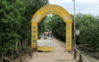 Bhagabatpur crocodile sanctuary